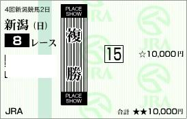 110814_niigata8R_ken.jpg