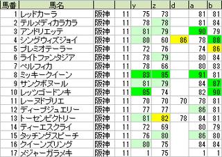150920_main_small.png