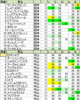 150927_main_small.png