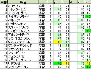 151025_main_small.png