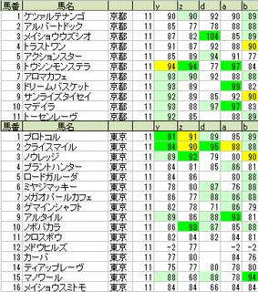 151121_main_small.png