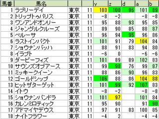 151129_main_small.png