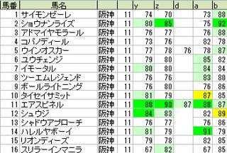 151220_main_small.png
