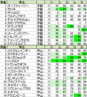 160123_main_small.png