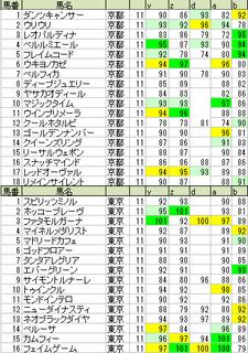 160220_main_small_2.png