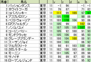160221_main_small_2.png