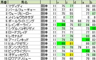 160227_main_small_2.png
