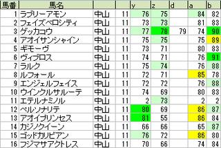 160321_main_small.png