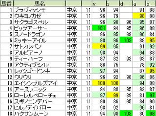 160327_main_small.png