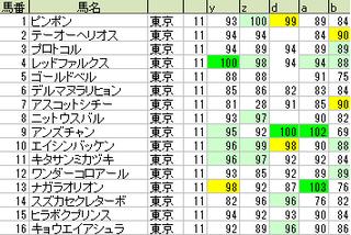 160528_main_small.png