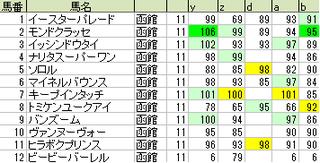 160625_main_small.png