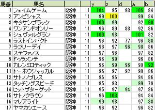 160626_main_small.png