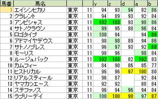161030_main_small.png