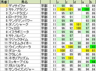 161120_main_small.png
