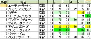 161126_main_small.png