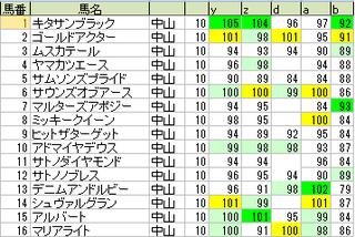 161225_main_small.png