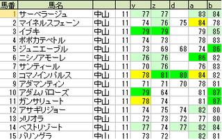 170115_main_small_2.png