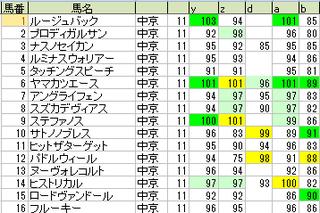 170311_main_small.png
