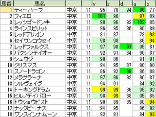 170326_main_small.png