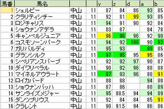 170401_main_small.png