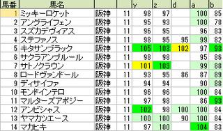 170402_main_small.png