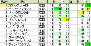 170506_main_small.png