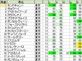 170507_main_small.png