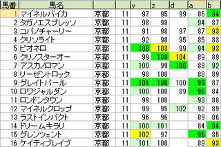 170520_main_small.png