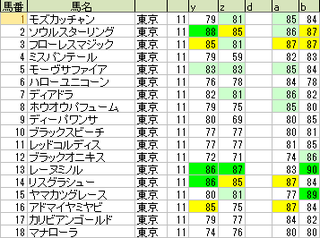 170521_main_small.png