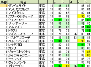 170528_main_small.png