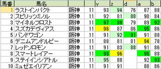 170603_main_small.png