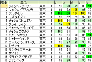 170610_main_small.png