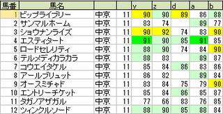 170708_2_main_small.png