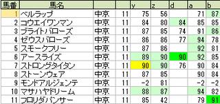 170715_main_small_2.png
