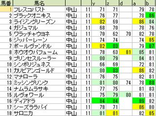 170909_main_small.png