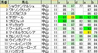 170916_main_small.png