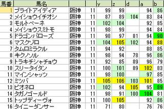 170930_main_small.png