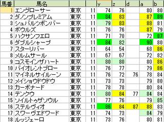 171007_main_small.png