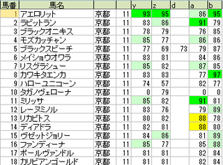 171015_main_small.png