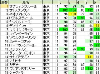 171029_main_small.png