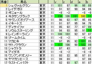 171126_main_small.png