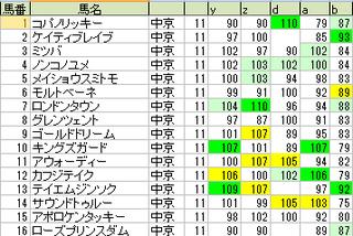 171203_main_small.png