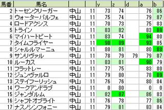 171228_main_small.png
