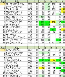 180121_main_small.png