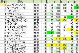 180218_main_small.png