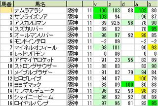 180224_main_small.png