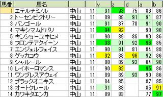 180310_main_small.png