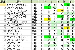 180331_main_small.png