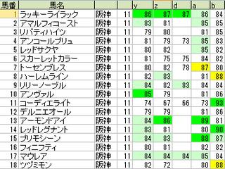 180408_main_small.png