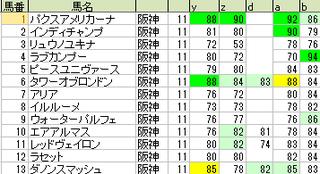 180414_main_small.png